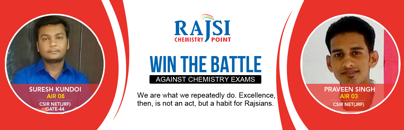 , IISC ,RPSC 1st grade teacher exams in chemical science